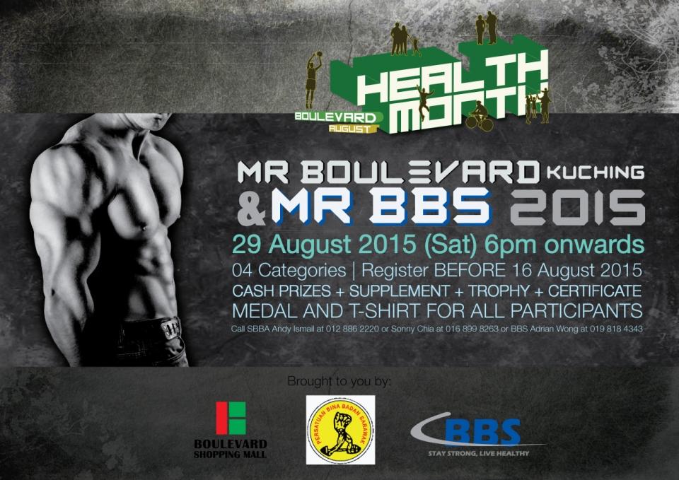 Mr-Boulevard-2015_Poster